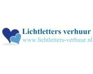 Large_lichtletters_bruiloft_huren_logo