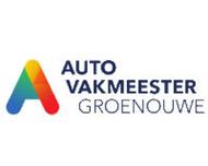 Large_trouwveroer_bathmen_groenouwe_logo