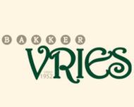 Large_bruidstaart_weert_bakkervries_logo