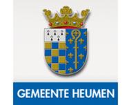 Large_trouwen_heumen_logo