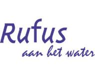 Large_trouwlocatie_joure_rufusaanhetwater_logo