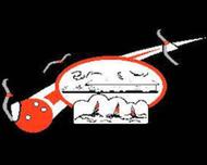 Large_trouwlocatie_lauwersoog_suyderoogh_logo